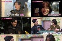 [DA:리뷰] '불타는 청춘' 구본승♡강경헌, 달콤한 선물→데이트 신청 '핑크빛' (종합)