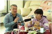 [DA:클립] '살림남2' 김성수, '먹방' 개인방송 도전기