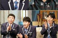 "[DA:클립] '해투4' 양세찬 ""박나래와 연애하는 상상 한 적 있어"""