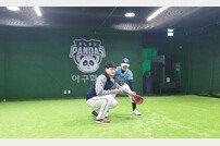 야구학교, 네이버와 야구교육 콘텐츠 제휴 협약