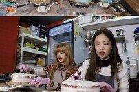 [DA:클립] 블랙핑크 지수×로제, 화보 장인 매력…인생샷 大 공개