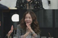 "[DA:클립] '인생술집' 김영옥 ""김수미 나 때문에 이름 바꿨다"""