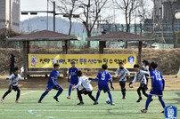 [현장리포트] 축구를 지배하는 건 나야 나! 군산 달군 8인제 축구