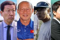 [최현길의 스포츠에세이] 한국축구 지도자의 주가가 뛴다, 왜?