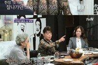 [DA:리뷰] '인생술집' 김수미의 충격 발언?→솔직한 속내!(종합)