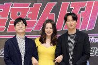 """'열혈사제' 김남길·김성균·이하늬 """"코믹의 진수 보여줄 것"""""""