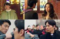[DA:리뷰] '열혈사제' 사제 김남길, 이하늬-김성균과 엮었다…고준과 대립 (종합)
