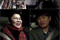 [DA:클립] '전참시' 이영자, 정우성과 깜짝 만남…만반의 준비 현장