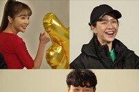 [DA:클립] '런닝맨' 홍진영 깜짝 등장…김종국의 여인들 한 자리에