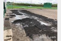 16일 KIA-두산 연습경기, 그라운드 사정으로 취소