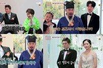 [DA:클립] '아찔한 사돈연습' 박종혁♥김자한 설렘 가득 웨딩 마치 현장