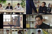 '로맨스는 별책부록' 김태우, 그를 더 사랑스럽게 만드는 명대사 공개