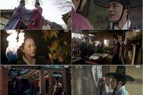 '해치' 첫 회부터 지상파 월화극 최강자 우뚝 '갓이영 자신감'