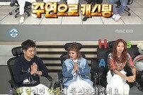"""'나 혼자 산다' 이시언, 잠시 부재 """"악플 아닌 영화 촬영"""""""