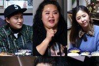 '미운 우리 새끼' 홍자매, '다이어트 고수' 생생 경험담에 솔깃
