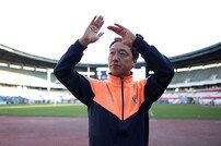 광주FC, 일본 전지훈련 마치고 귀국