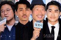 """[DA:이슈] '유럽하숙집' 스페인서 촬영 중…현지 매체 반응 """"대박 예감"""""""