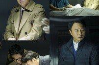 [DA:클립] '조들호2' 박신양×전배수, 고현정 살인 표식 발견