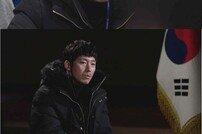 [DA:클립] '도시경찰' 장혁×조재윤, 보이스피싱 추적…현금 수거책 검거