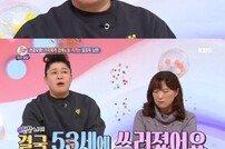 "[DA:리뷰] 이영자 엄마 반신마비 고백 ""신은 있더라…내 청춘 다 바쳐"""
