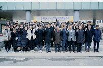 한국지도자육성장학재단, 140명에게 12억 원 지급