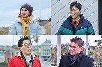 '슬기로운 360', 이창명X김일중X솔비X미카엘 뭉쳤다[공식]