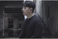 닐로, '미운 날'로 1년 4개월 만의 컴백 확정[공식]