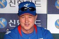 김경문 감독, 오키나와 출발…日팀간 평가전부터 체크