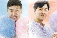 [DA:투데이] '연애의 맛', 오늘(21일) 시즌1 종료…끝 맛은 달콤할까