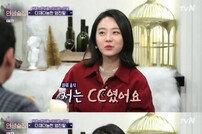 """""""후회 없다""""…'인생술집' 이시원, 서울대 박사 과정 포기한 이유"""