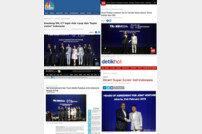 슈퍼주니어·로싸, 콜라보 예고…SM 방문에 印尼 현지 언론 들썩