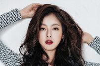 고원희, 매니지먼트 구와 전속계약 [공식]