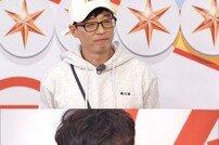 [DA:클립] '런닝맨' 유재석, 양세찬 배신+김종국 앞 애교 굴욕