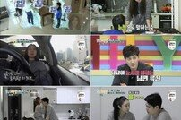 [TV북마크] 류진, 아내 이혜선 최초 공개…'모던 패밀리' 金 예능 다크호스