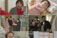 [TV북마크] '막돼먹은 영애씨 시즌17' 김현숙의 복수혈전, 이승준의 육아고충