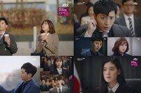 [TV북마크] '리갈하이' 서은수, 의뢰인 위해 패소 선택…윤박 충격