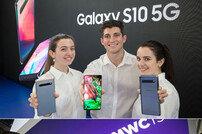 한국의 5G 기술 전 세계에 알린다