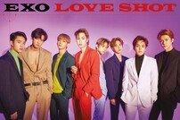 [DA:차트] 엑소 'Love Shot' MV 1억뷰 돌파… 통산 10번째 기록
