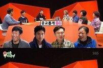 """[DA:리뷰] 박희순♥박예진, 유머코드도 천생연분 """"같이 있으면 즐거워"""" (종합)"""