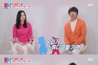 [DA:리뷰] '동상이몽2' 윤상현♥메이비, 첫 등장→여전히 애정ing(ft.다둥이)