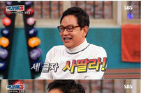 """[DA:리뷰] '가로채!널' 김영철, """"4달러"""" →'사딸라' 패러디 영상 150만 뷰"""