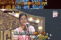 [DA:리뷰] '복면가왕' 와이·장규리·조빈·최송현…매력+가창력 폭발(종합)