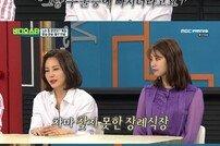 "[DA:리뷰] 추상미, 故김주혁 추억→우울증 고백 ""너무 착해"" (ft.서해원 뽀뽀)"