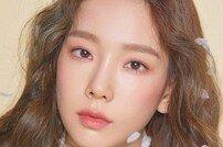 챈슬러, 태연과 콜라보…'엔젤' 티저 공개 [공식]