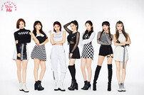 [DA:차트] 모모랜드, '암쏘핫' 일본어 버전 발매 직후 차트 상위권