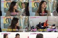 [DA:리뷰] '불타는 청춘' 강수지 컴백…치와와 새댁이 밝힌 #김국진♥ #신혼생활 (종합)