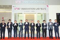 LG유플러스, 5G 이노베이션 랩 개관
