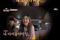 [DA:리뷰] '한끼줍쇼' 장원영, 후진 No 급식 매력…고현정-김희선 닮은 꼴