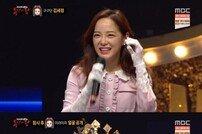 [DA:리뷰] '복면가왕' 걸리버 2연승 성공…세정·김경현·이민경·알렉스 출연 (종합)