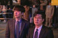 [DA:클립] '더 뱅커' 김상중+감사실 어벤져스, 화재 현장 긴급 출동